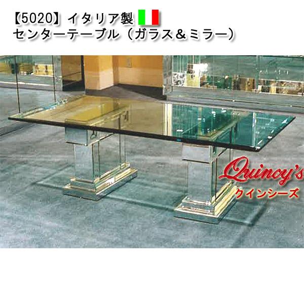 画像1: 【5020】イタリア製センターテーブル(ガラス&ミラー)