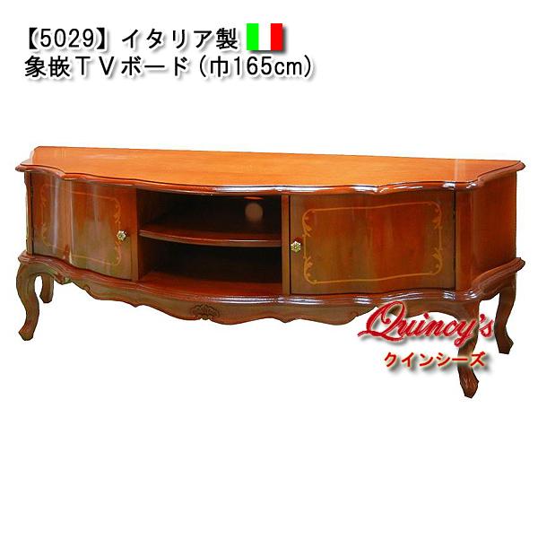 画像1: 【5029】イタリア製象嵌TVボード(165cm巾)