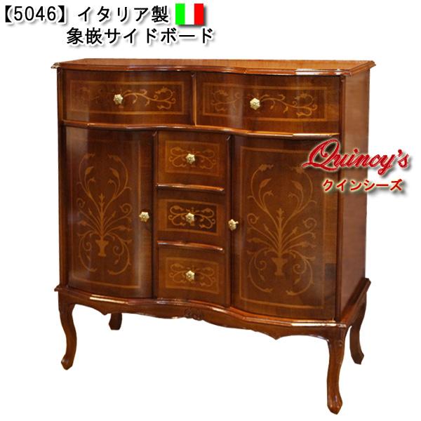 画像1: 【5046】イタリア製象嵌サイドボード