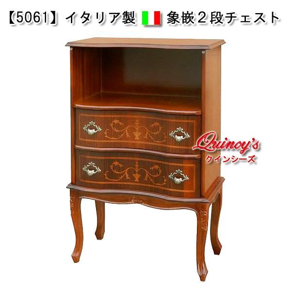 画像1: 【5061】イタリア製象嵌2段チェスト