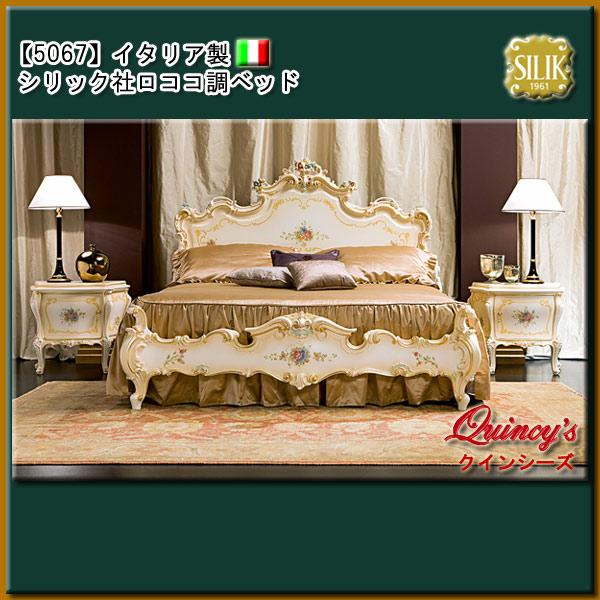 画像1: 【5067】 イタリア製 シリック社 ロココ調ベッドフレームのみ (※マットレス別売 175×200cmを使用)#721