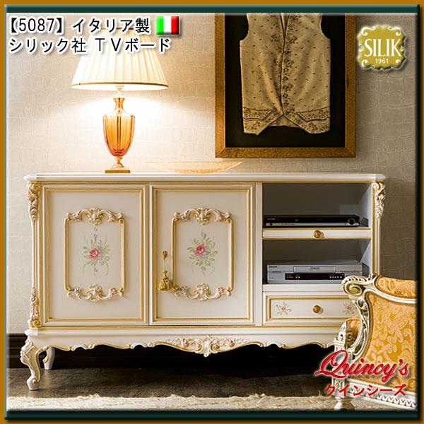 画像1: 【5087】イタリア製 シリック社 TVボード #696