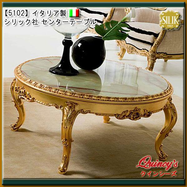 画像1: 【5102】イタリア製 シリック社 ラウンドテーブル #886