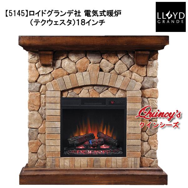 画像1: 【5145】 ロイドグランデ社(18インチ)電気式暖炉(テクウェスタ) マントルピース