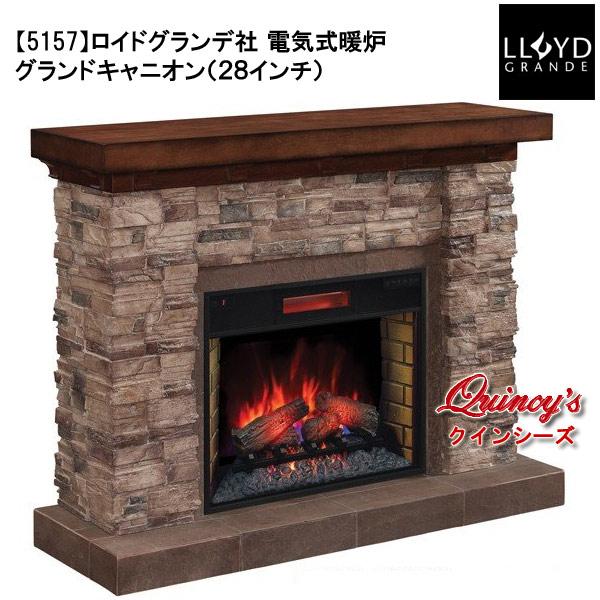 画像1: 【5157】 ロイドグランデ社(28インチ)電気式暖炉(グランドキャニオン) マントルピース