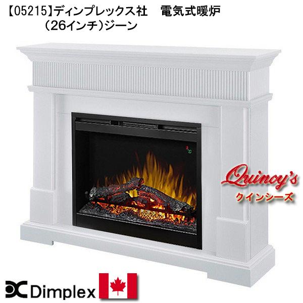 画像1: 【05215】 ディンプレックス社(26インチ)電気式暖炉(ジーン)マントルピース