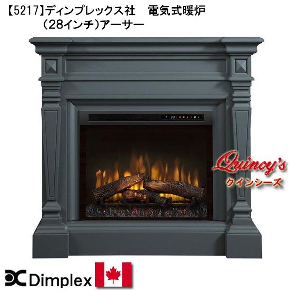 画像1: 【5217】 ディンプレックス社(28インチ)電気式暖炉(アーサー)マントルピース