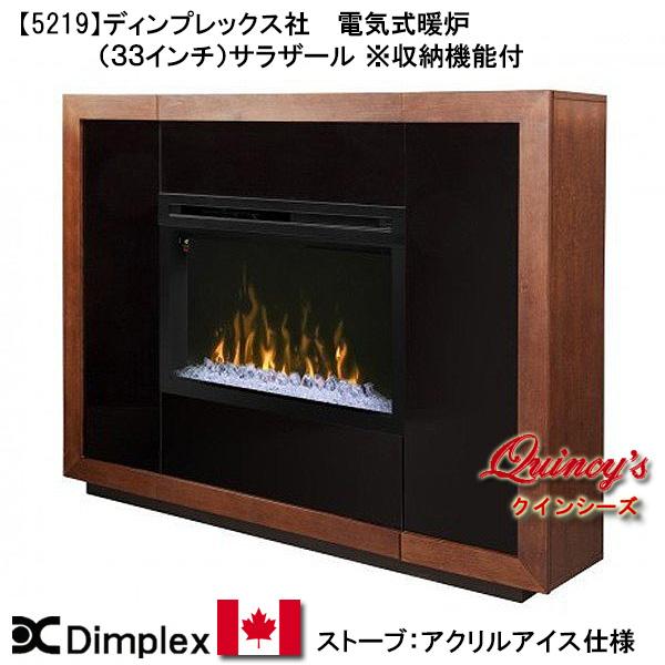画像1: 【5219】 ディンプレックス社(33インチ)電気式暖炉(サラザール)※収納機能付き マントルピース