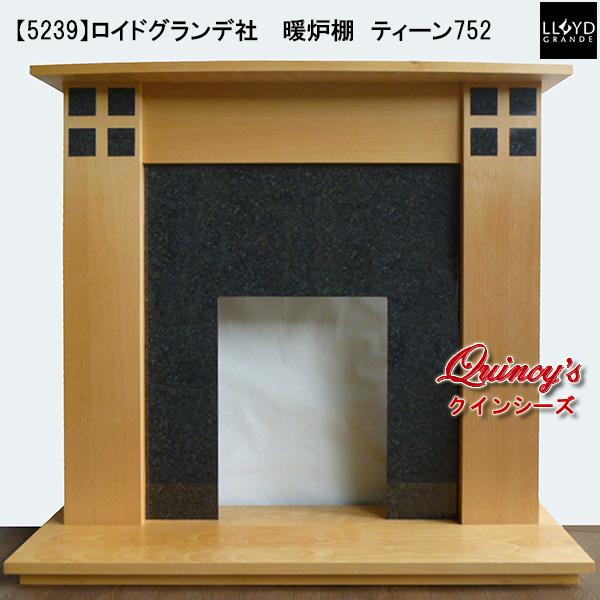 画像1: 【5239】 ロイドグランデ社 暖炉棚(ティーン752) マントルピース