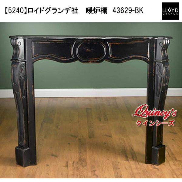 画像1: 【5240】 ロイドグランデ社 暖炉棚(43629-BK) マントルピース