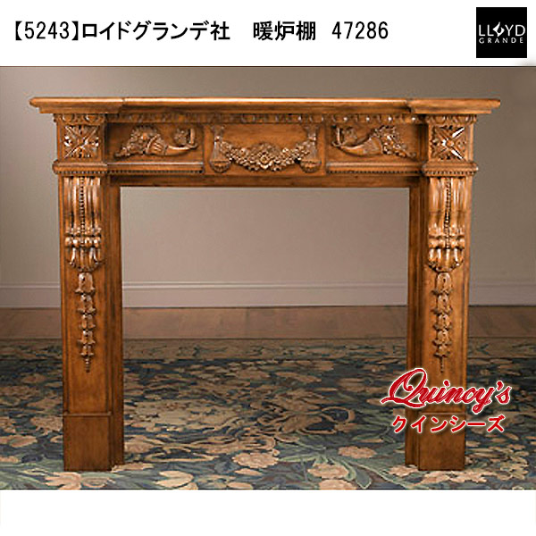 画像1: 【5243】 ロイドグランデ社 暖炉棚(47286) マントルピース