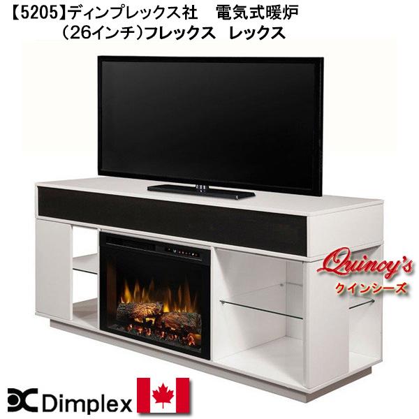 画像1: 【5205】 ディンプレックス社(26インチ)電気式暖炉(フレックス レックス)マントルピース(ホームシアターシリーズ)