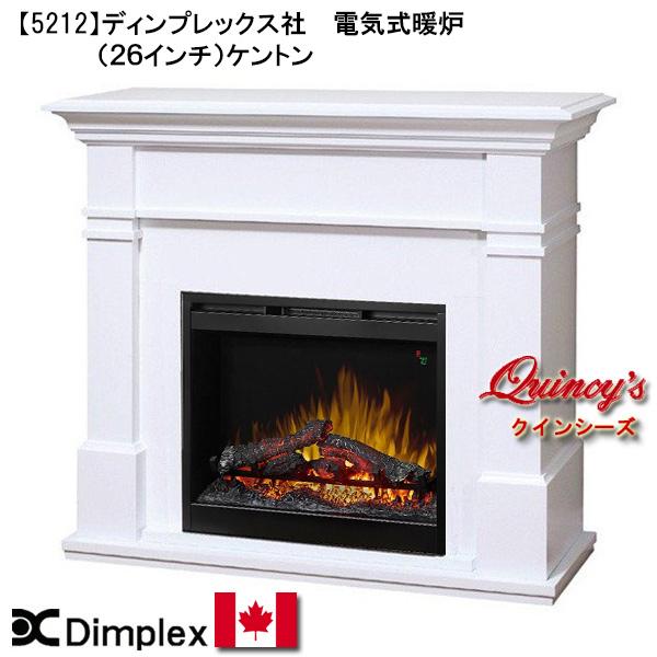 画像1: 【5212】 ディンプレックス社(26インチ)電気式暖炉(ケントン)マントルピース