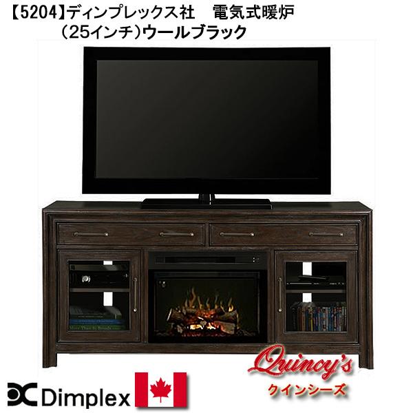 画像1: 【5204】 ディンプレックス社(25インチ)電気式暖炉(ウールブラック)マントルピース(ホームシアターシリーズ)