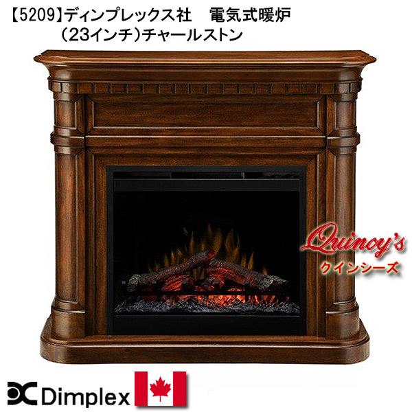 画像1: 【5209】 ディンプレックス社(23インチ)電気式暖炉(チャールストン)マントルピース
