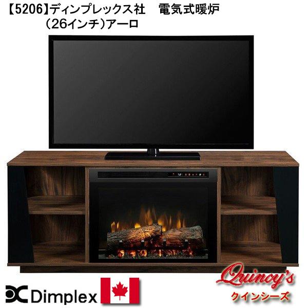 画像1: 【5206】 ディンプレックス社(26インチ)電気式暖炉(アーロ)マントルピース(ホームシアターシリーズ)