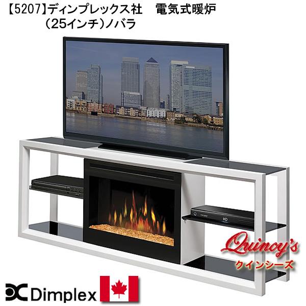 画像1: 【5207】 ディンプレックス社(25インチ)電気式暖炉(ノバラ)マントルピース(ホームシアターシリーズ)