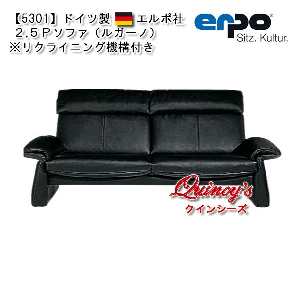 画像1: 【5301】ドイツ製 エルポ社 最高級本革ソファー(2,5人掛け)
