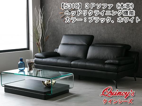画像1: 【5318】3Pソファ(本革張り)カラー2色:ブラック、ホワイト